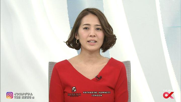2017年12月21日椿原慶子の画像38枚目