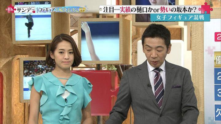2017年12月24日椿原慶子の画像05枚目
