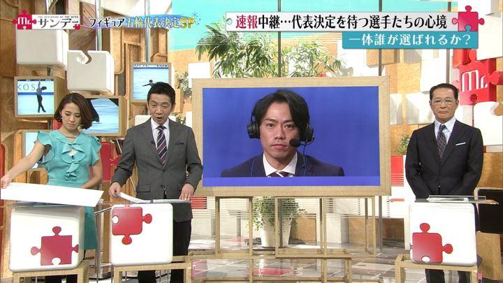 2017年12月24日椿原慶子の画像08枚目