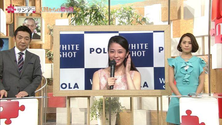 2017年12月24日椿原慶子の画像10枚目