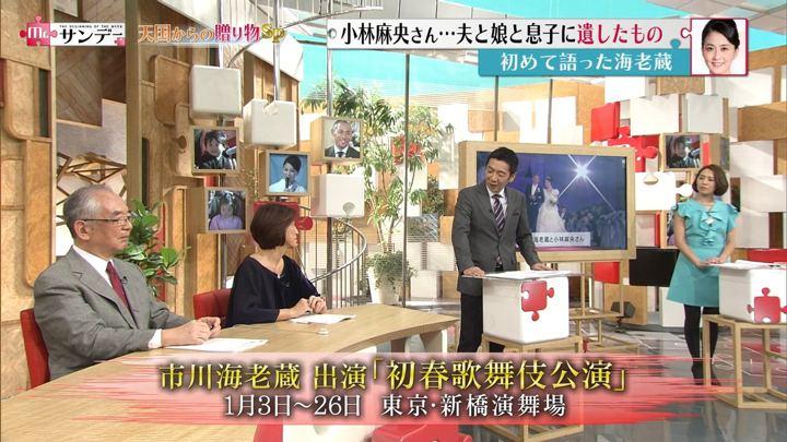 2017年12月24日椿原慶子の画像11枚目