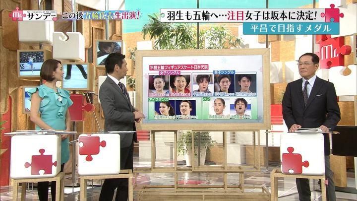 2017年12月24日椿原慶子の画像13枚目