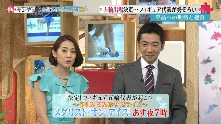 2017年12月24日椿原慶子の画像14枚目