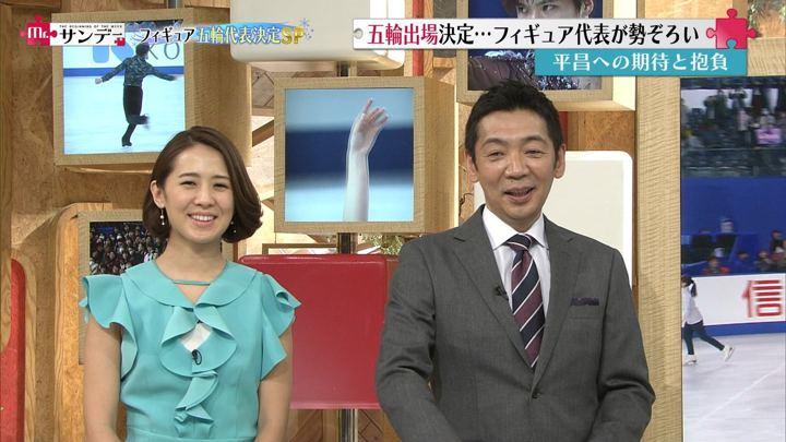 2017年12月24日椿原慶子の画像16枚目
