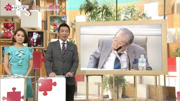 2017年12月24日椿原慶子の画像17枚目