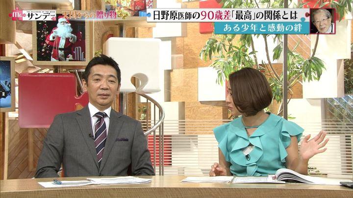 2017年12月24日椿原慶子の画像18枚目