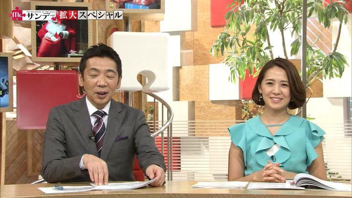 2017年12月24日椿原慶子の画像20枚目