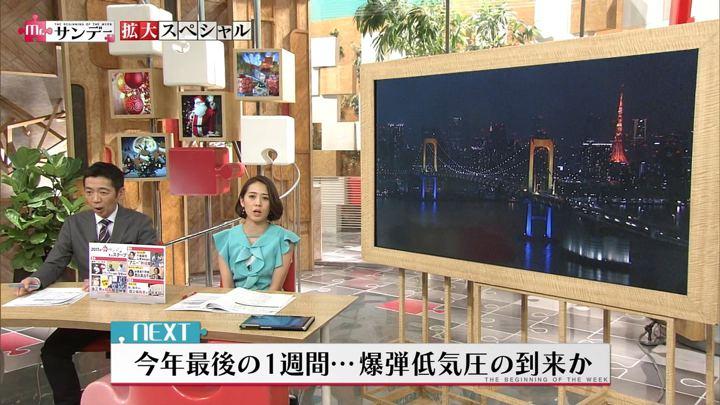 2017年12月24日椿原慶子の画像23枚目