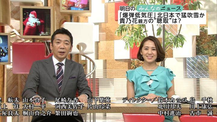 2017年12月24日椿原慶子の画像33枚目