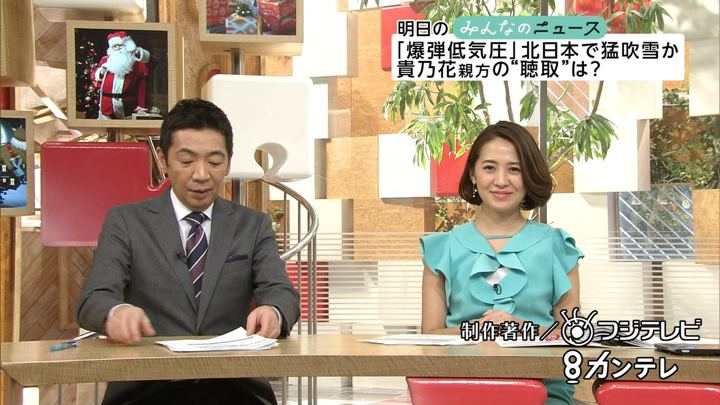 2017年12月24日椿原慶子の画像35枚目