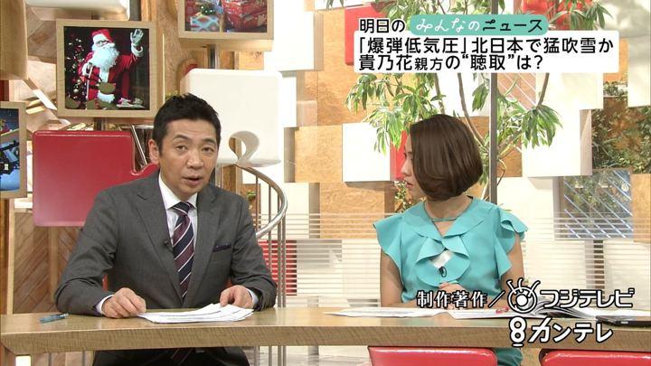 2017年12月24日椿原慶子の画像36枚目