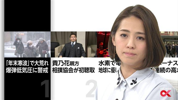 2017年12月25日椿原慶子の画像11枚目