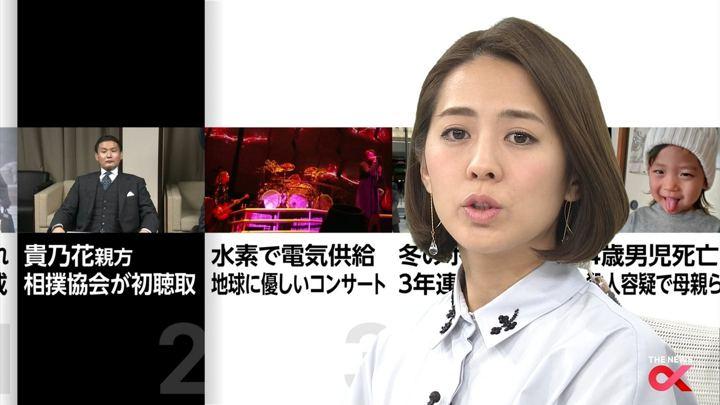 2017年12月25日椿原慶子の画像12枚目
