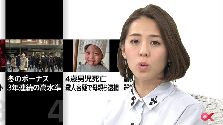 2017年12月25日椿原慶子の画像16枚目