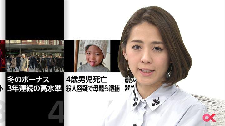 2017年12月25日椿原慶子の画像17枚目