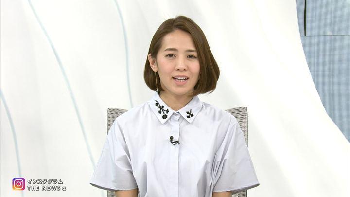 2017年12月25日椿原慶子の画像21枚目