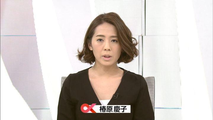 2017年12月26日椿原慶子の画像02枚目