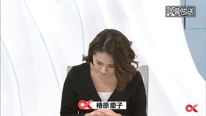 2017年12月26日椿原慶子の画像05枚目