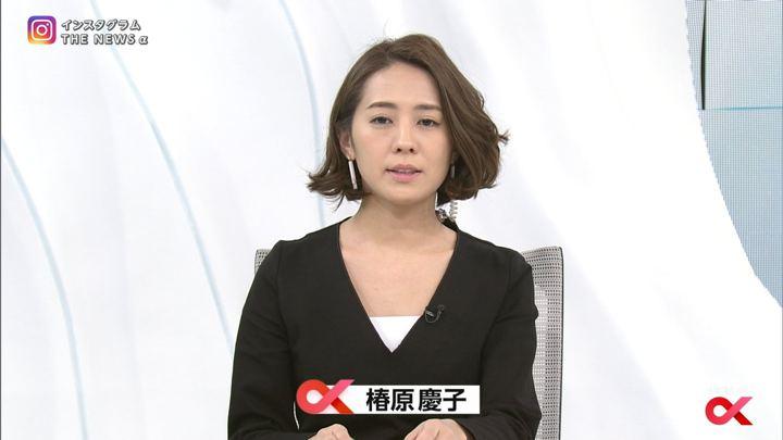 2017年12月26日椿原慶子の画像06枚目
