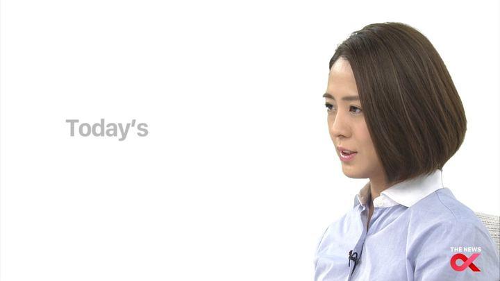 2017年12月27日椿原慶子の画像04枚目