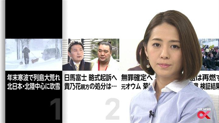 2017年12月27日椿原慶子の画像10枚目