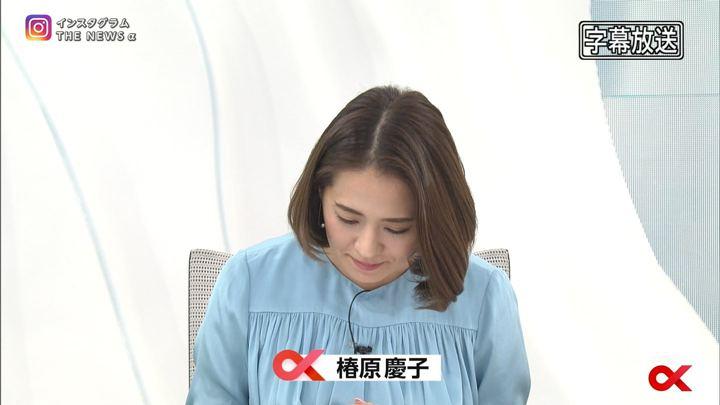 2018年01月04日椿原慶子の画像02枚目