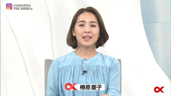 2018年01月04日椿原慶子の画像03枚目