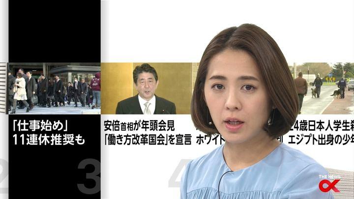 2018年01月04日椿原慶子の画像08枚目