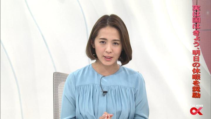 2018年01月04日椿原慶子の画像11枚目