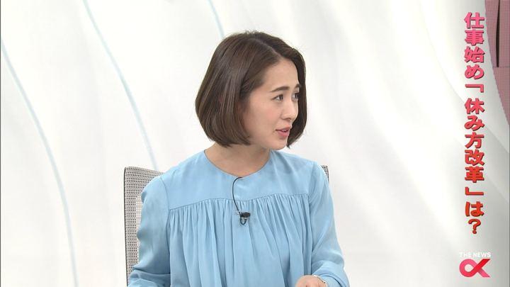 2018年01月04日椿原慶子の画像12枚目