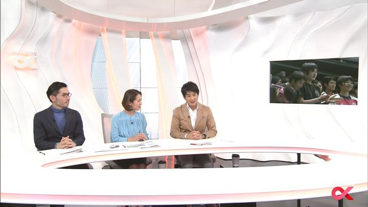 2018年01月04日椿原慶子の画像18枚目