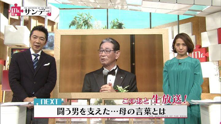 2018年01月07日椿原慶子の画像01枚目