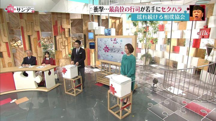 2018年01月07日椿原慶子の画像07枚目