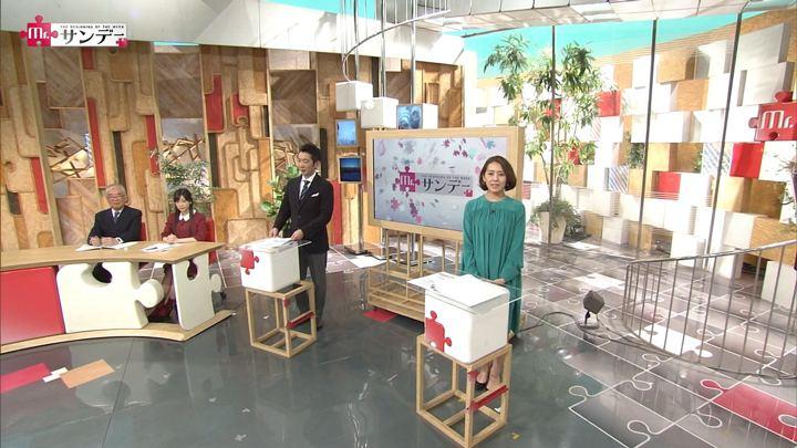 2018年01月07日椿原慶子の画像08枚目