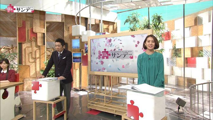 2018年01月07日椿原慶子の画像09枚目