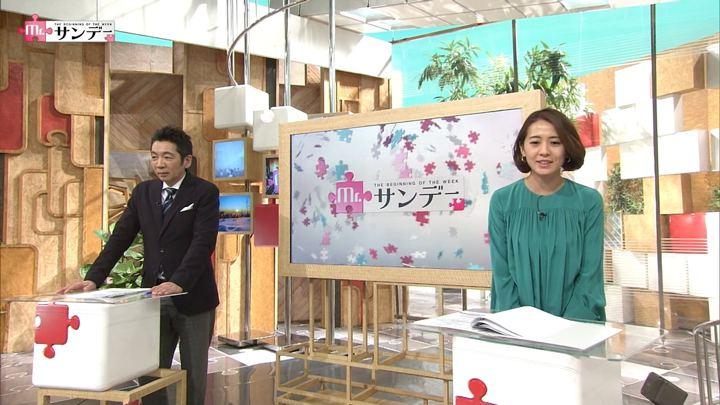 2018年01月07日椿原慶子の画像10枚目