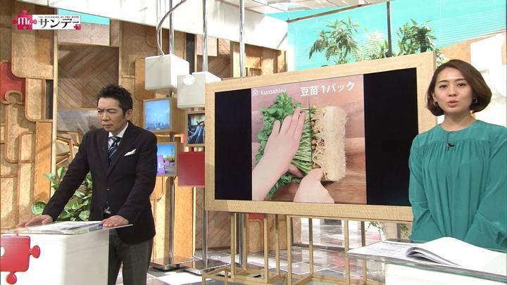 2018年01月07日椿原慶子の画像12枚目