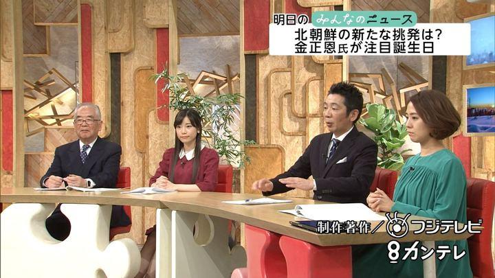2018年01月07日椿原慶子の画像20枚目