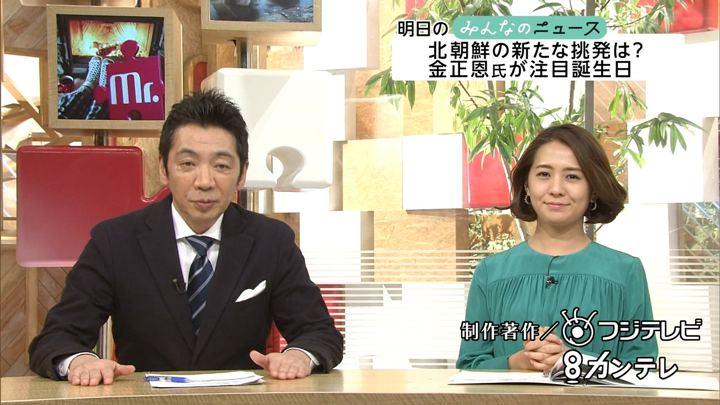 2018年01月07日椿原慶子の画像21枚目