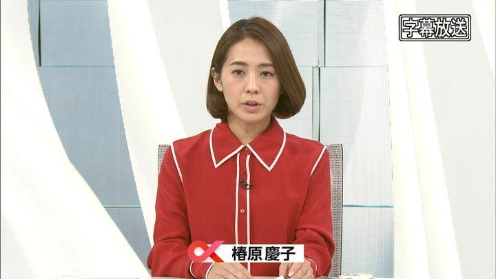 2018年01月08日椿原慶子の画像01枚目