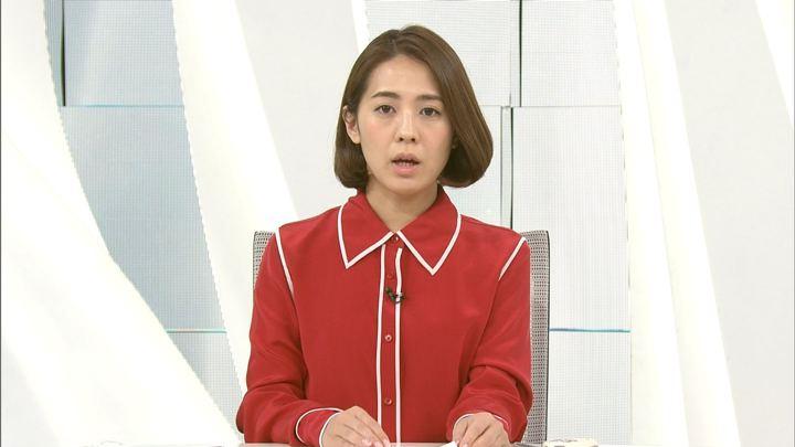 2018年01月08日椿原慶子の画像02枚目