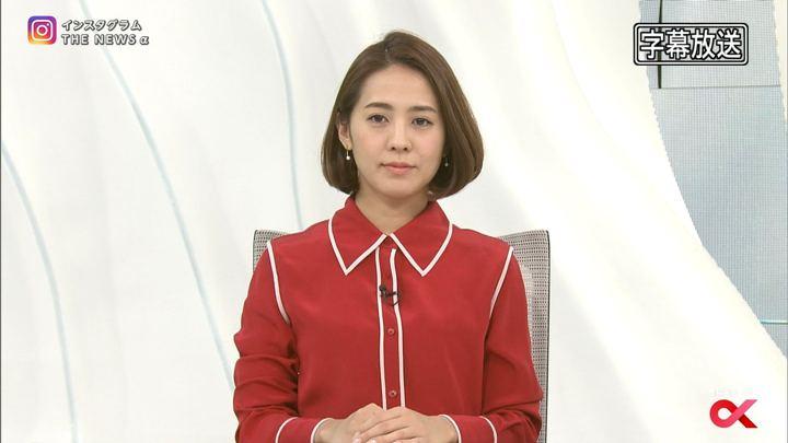 2018年01月08日椿原慶子の画像06枚目