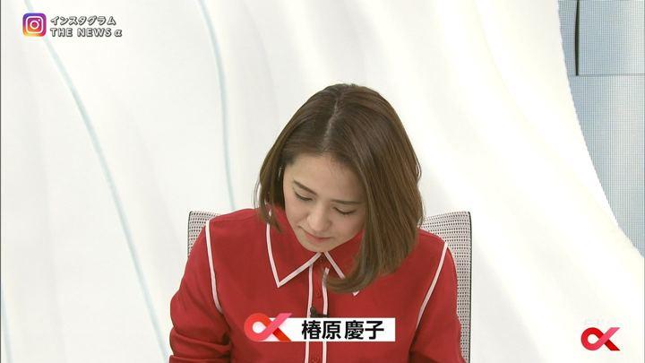 2018年01月08日椿原慶子の画像07枚目