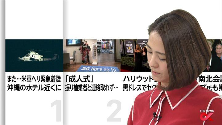 2018年01月08日椿原慶子の画像09枚目