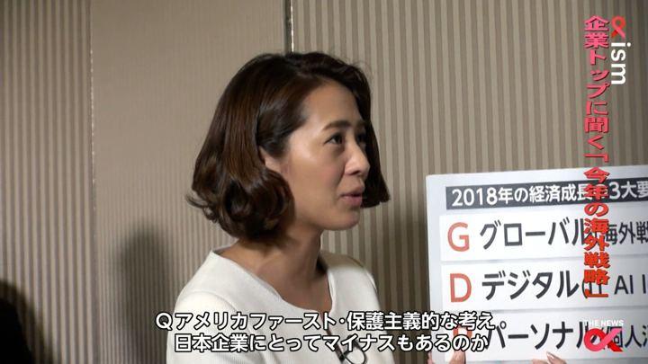2018年01月08日椿原慶子の画像16枚目