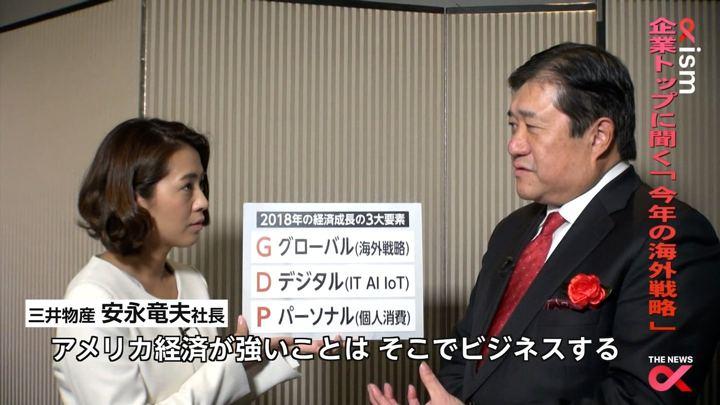 2018年01月08日椿原慶子の画像17枚目