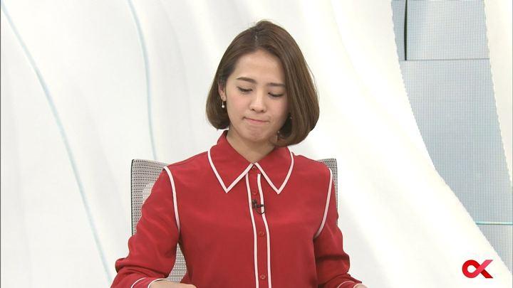 2018年01月08日椿原慶子の画像19枚目