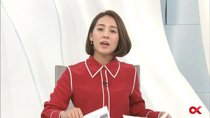 2018年01月08日椿原慶子の画像20枚目