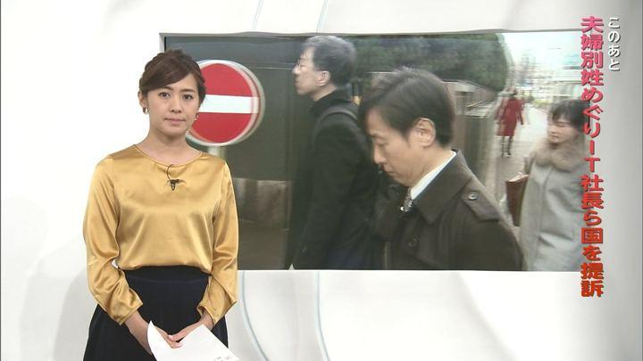 2018年01月09日椿原慶子の画像04枚目