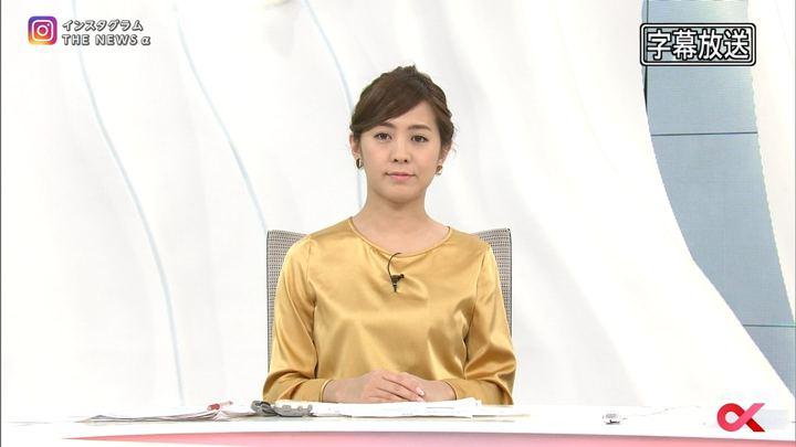 2018年01月09日椿原慶子の画像05枚目